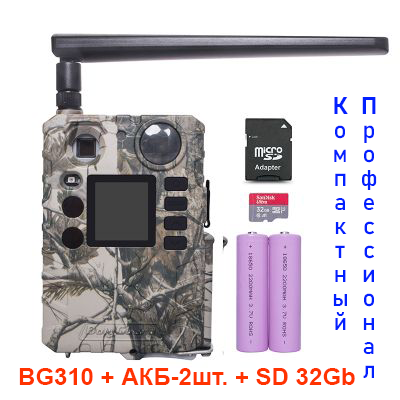 "Фотоловушка ""Boly Guard BG310-M"" 4G"